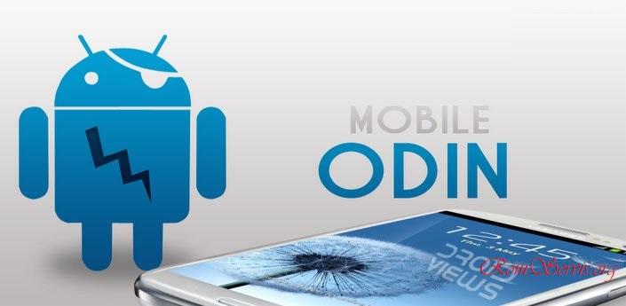 دانلود نرم افزار اودین Odin 3.14.1 با آموزش کامل نصب رام