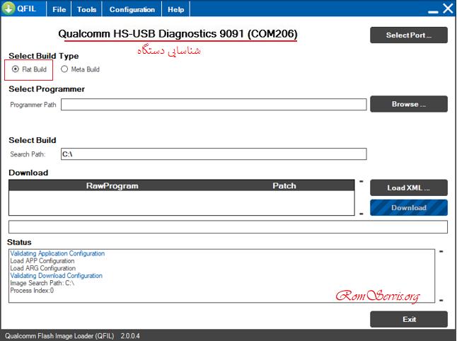 آموزش نصب رام با نرم افزار QPST Flash Tool