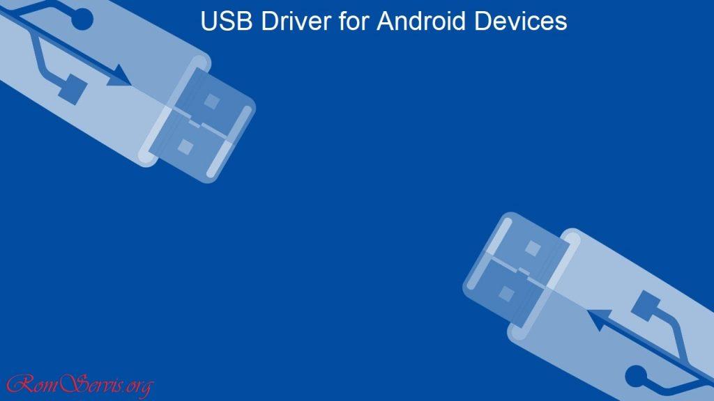 دانلود و آموزش نصب درایور تمام گوشی و تبلت های اندرویدی